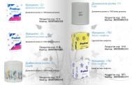 ПАЛОМИТА - Продукти - Домакинска хартия